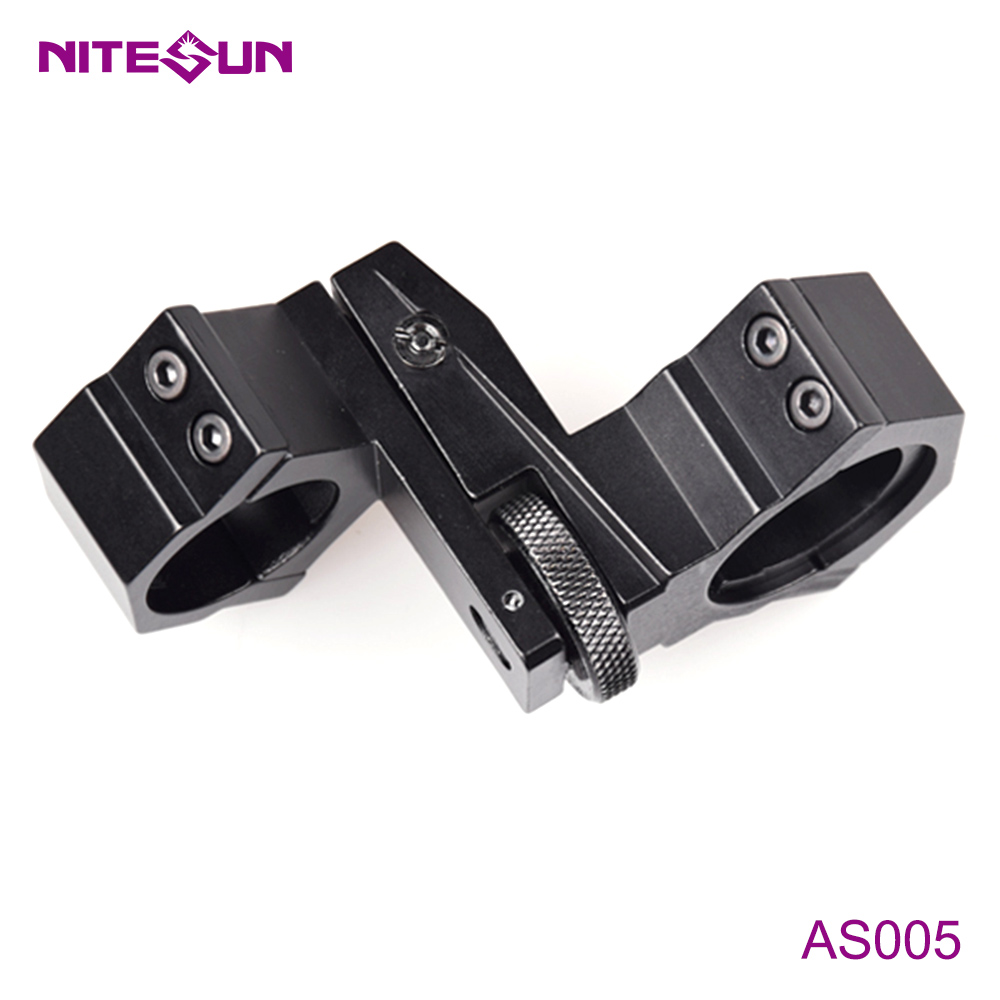 NITESUN AS005