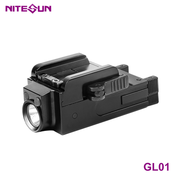 NITESUN Gun light